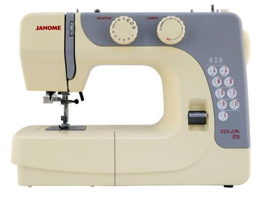 Швейная машина Janome Color 53 серо-бежевый