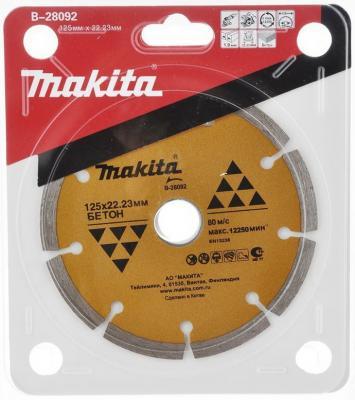 Алмазный диск Makita 125х22.23мм 20мм B-28092 диск алмазный makita 230х22 2мм economy b 28123