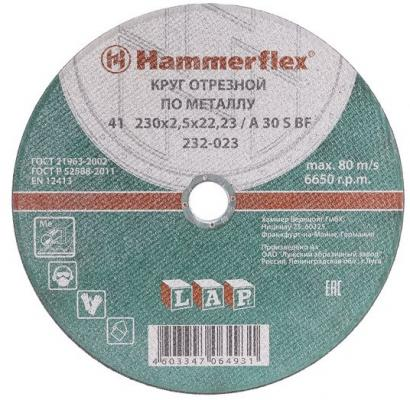 Отрезной круг Hammer Flex 232-023 по металлу 86944 круг отрезной hammer 150х2х22 упак 200 шт