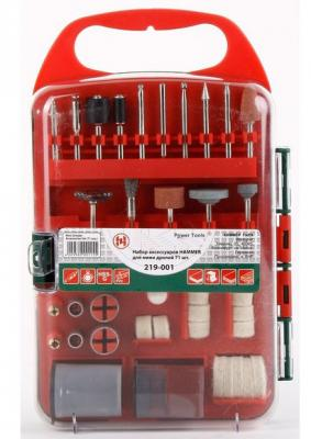 Набор аксессуаров Hammer Flex 219-001 MD AC - 1 для мини дрелей 71шт 44709 набор аксессуаров hammer flex 219 003 md ac 3 для мини дрелей 187 шт