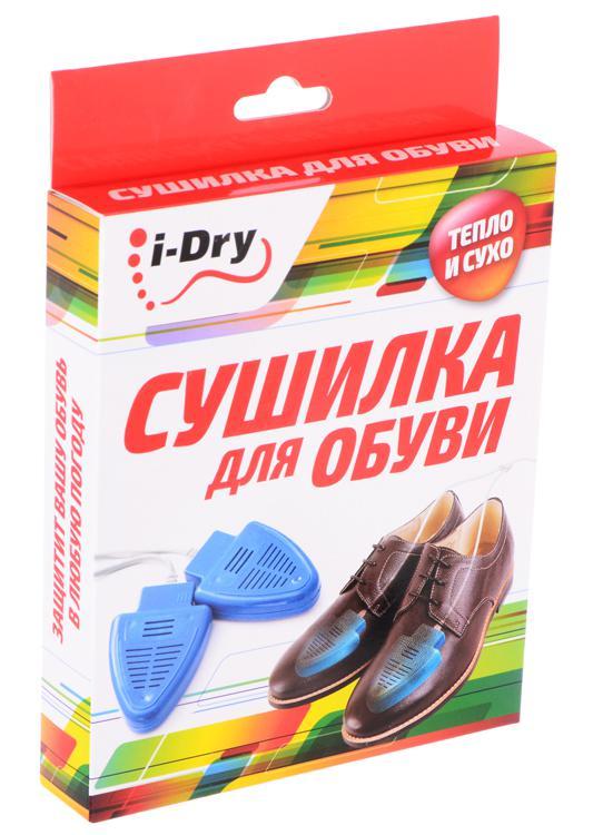Сушилка для обуви Великие реки Тимсон 2428 I-DRY сушилка для обуви великие реки комфорт