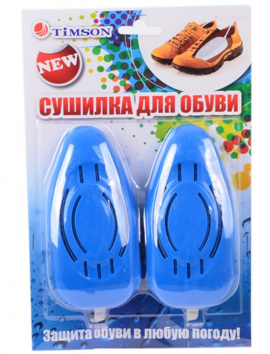 Сушилка для обуви Великие реки Тимсон 2426 390304 сушилка для обуви великие реки комфорт