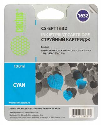Картридж Cactus CS-EPT1632 для Epson WF-2010/2510/2520/2530/2540/2630/2650/2660 голубой картридж для струйных аппаратов epson 16 желтый для wf 2010 wf 2510 wf 2540 c13t16244010 c13t16244010