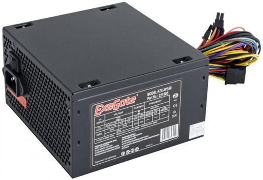 БП ATX 350 Вт Exegate ATX-XP350 цена