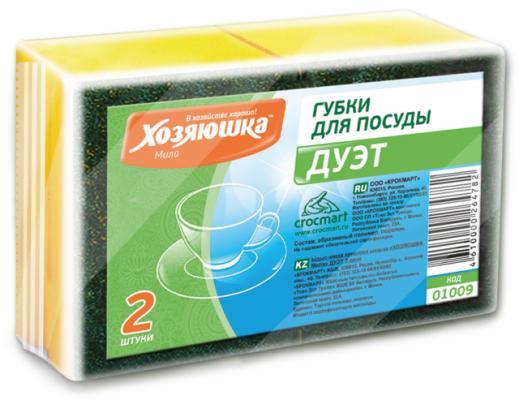 Губка для посуды Хозяюшка Мила Дуэт 01009 цена и фото