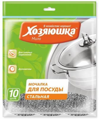 Мочалка для посуды Хозяюшка Мила 02014-50 салфетка бытовая хозяюшка мила 04001 мила 04001