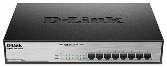 Коммутатор D-LINK DGS-1008MP/A1A/A2A неуправляемый 8 портов 10/100/1000Mbps