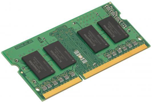 Оперативная память для ноутбуков SO-DDR4 4Gb PC17000 2133MHz Kingston KVR21SE15S8/4