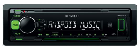 Автомагнитола Kenwood KMM-102GY USB MP3 FM RDS 1DIN 4х50Вт черный