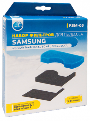 Набор фильтров для пылесоса NeoLux FSM-05 для Samsung neolux fsm 04 набор фильтров для пылесоса samsung