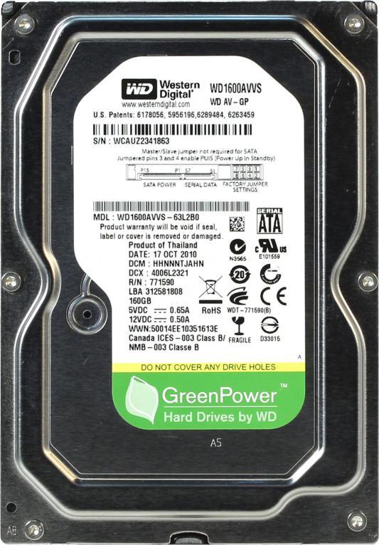 "Жесткий диск 3.5"" 160Gb Western Digital SATAII WD1600AVVS"