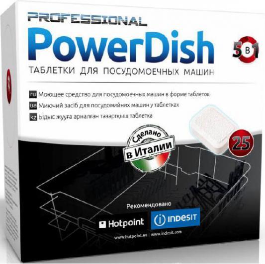 Таблетки для посудомоечных машин Indesit C00092189 Powerdish