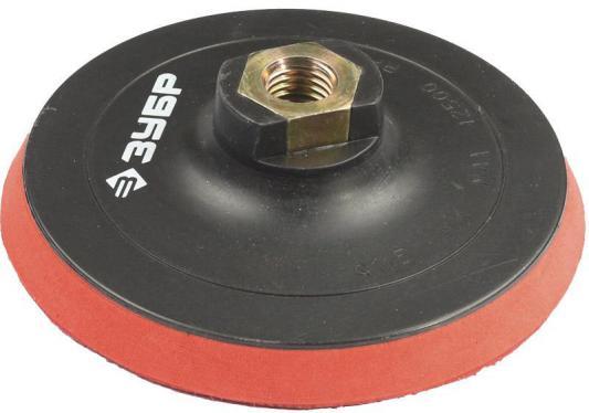 Тарелка Зубр Мастер опорная пластиковая для УШМ под круг на липучке 35782-125