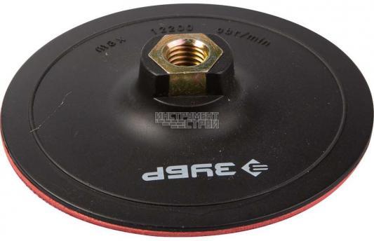 Тарелка опорная ЗУБР Мастер пластиковая для УШМ под круг на липучке 3578-125
