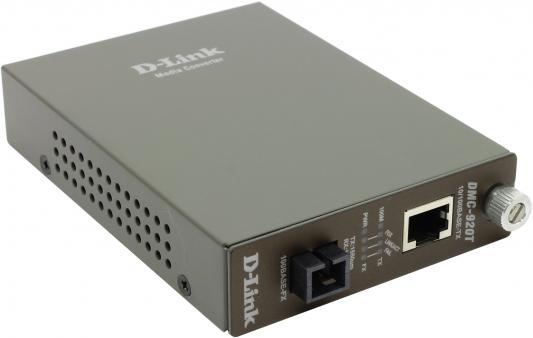 Медиаконвертер D-LINK DMC-920T/B9A