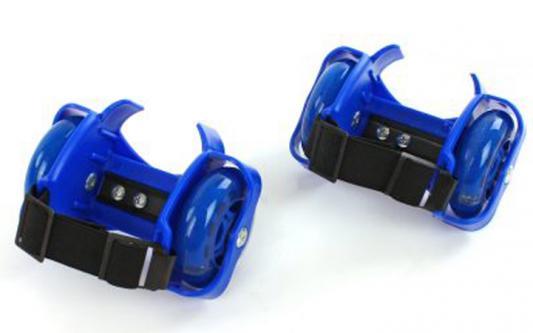 Купить Ролики 2 колесные синие 635103, Moby Kids, 24, для мальчика, для девочки, Детские ролики