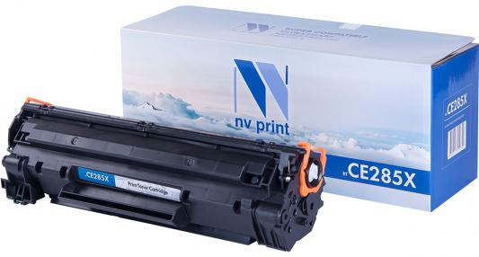 Картридж NV-Print CE285X для HP LaserJet P1102/P1102W черный 2300стр nv print ce285x black тонер картридж для hp laserjet p1102 p1120 m1132 m1212 m1214