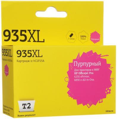 Картридж T2 C2P25AE для HP Officejet Pro 6230/6830 пурпурный HC2P25A картридж t2 c2p23ae для hp officejet pro 6230 6830 черный hc2p23a