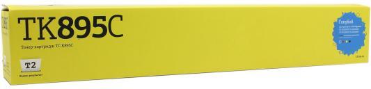 Картридж T2 TC-K895C для Kyocera FS-C8020/C8025/C8520/C8525 голубой 6000стр new original kyocera 302k094270 hvu2 for ta2550ci 2551ci fs c8020 c8520 c8025 c8525 m8024