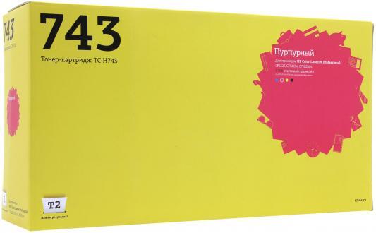 Картридж T2 CE743A для HP CLJ Professional CP5225/5225n/5225dn 7000стр Пурпурный