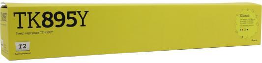 все цены на Картридж T2 TC-K895Y для Kyocera FS-C8020/C8025/C8520/C8525 желтый 6000стр