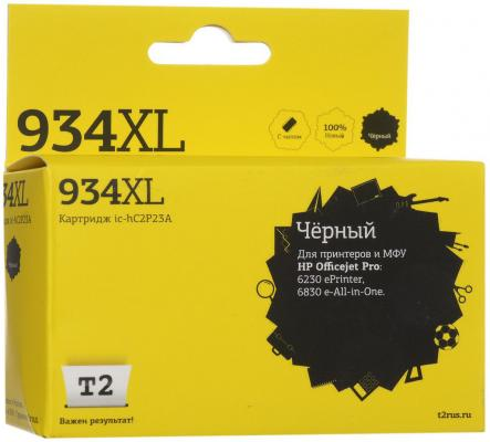 Картридж T2 C2P23AE для HP Officejet Pro 6230/6830 черный HC2P23A картридж t2 c2p26ae для hp officejet pro 6230 6830 желтый hc2p26a