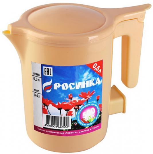 Чайник Росинка ЭЧ-0,5/0,5-220 500 Вт бежевый 0.5 л пластик