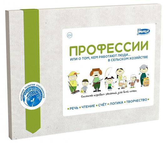 Комплект Умница Профессии Сельское хозяйство (зеленый) умница профессии торговля