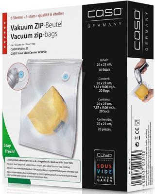 Пакеты ЗИП д/вак. упак. CASO VC 20*23 caso zip adapter set