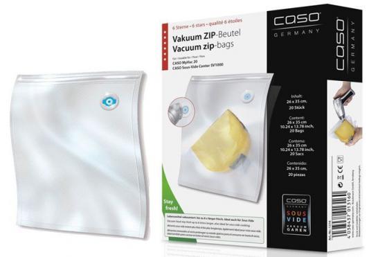 Пакеты ЗИП д/вак. упак. CASO VC 26*35 caso zip adapter set