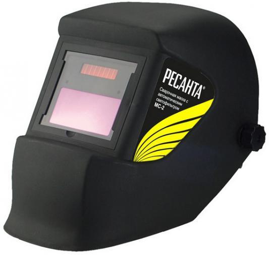 Сварочная маска Ресанта МС-2 65/14 от 123.ru
