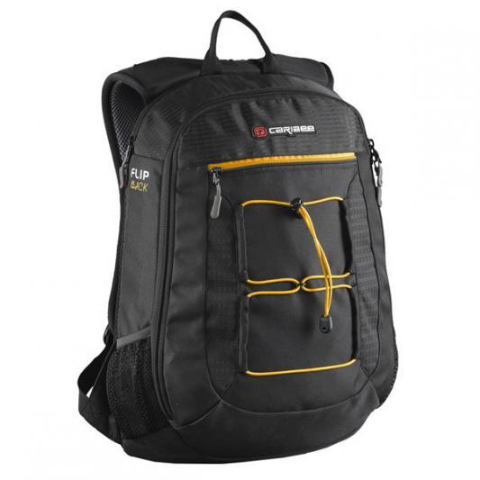Рюкзак с отделением для ноутбука CARIBEE Flip Back 26 л черный 6451 рюкзак caribee pulse 65 л черный 6612