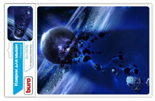 Картинка для Коврик для мыши Buro BU-R51761 астероиды