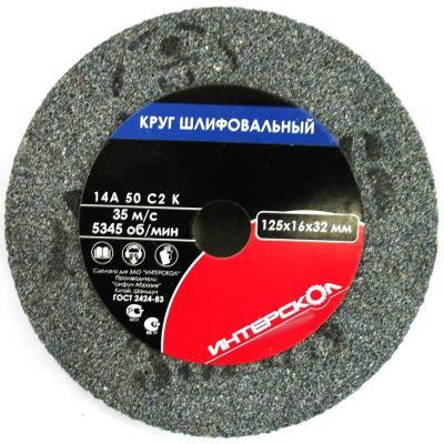 Круг шлифовальный Интерскол 2181915002501 смеситель для биде smartsant тренд sm054005aa