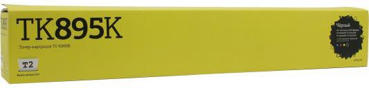 все цены на Картридж T2 TC-K895B для Kyocera FS-C8020/C8025/C8520/C8525 черный 12000стр