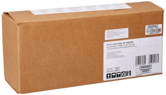 Картридж Ricoh SP 4400RX для Aficio SP 4400S/4410SF/4420SF черный 406978
