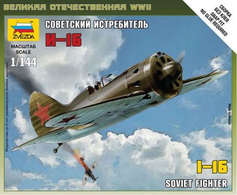 Самолёт Звезда Советский истребитель И-16 1:144 6254