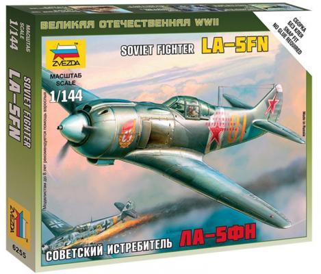 Самолёт Звезда Советский истребитель Ла-5ФН 1:144 6255