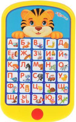 Интерактивная игрушка Азбукварик Азбука-малютка от 3 лет жёлтый 053-6