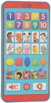 Купить Интерактивная игрушка Азбукварик Умный смартфончик от 3 лет красный 059-8, АЗБУКВАРИК, 13 см, пластик, для девочки, Интерактивные игрушки