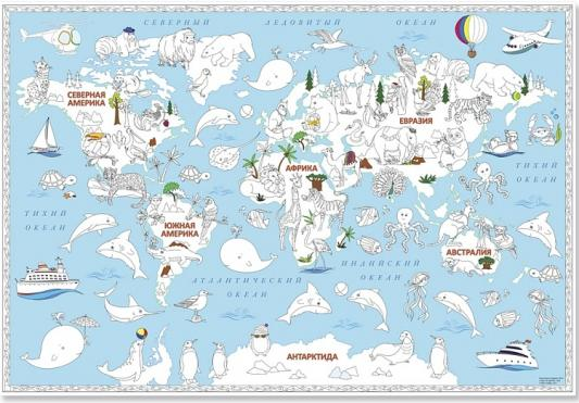 Карта-Раскраска Обитатели Земли, 101х69 Геодом 52807