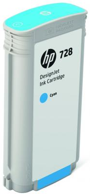 Картридж HP 728 F9J67A для DJ Т730/Т830 голубой картридж hp 728 f9k17a для dj t730 голубой