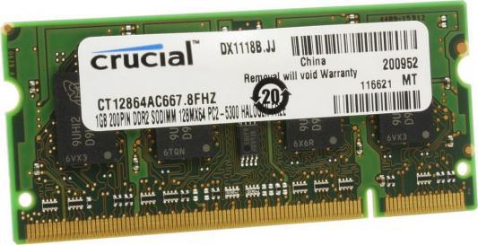 Оперативная память для ноутбуков SO-DDR2 1Gb PC2-5300 667MHz Crucial CT12864AC667