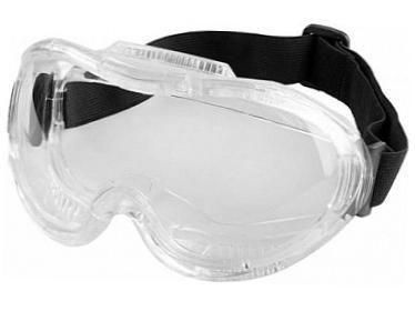 Защитные очки Зубр Эксперт 110237