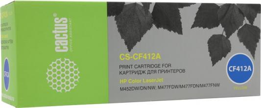 Картридж Cactus CS-CF412A для HP Color LaserJet Pro M452 Color LaserJet Pro M452nw Color LaserJet Pro M452dn Color LaserJet Pro M452dw Color LaserJet Pro M477 Color LaserJet Pro M477dn Color LaserJet Pro M477fdn Color LaserJet Pro M477fdw Color LaserJet Pro M477fnw 2300 Желтый CS-CF412A pro prg24a