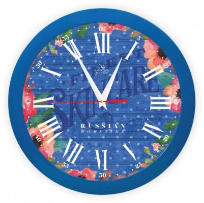 Часы настенные Вега Яркие краски (П 1-10/7-287) часы настенные вега п 1 14 7 12