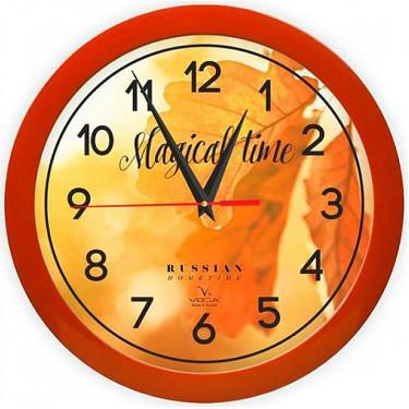 Часы настенные Вега Осенние листья П 1-2/7-279 оранжевый жёлтый часы вега п 1 2 7 255 бананы