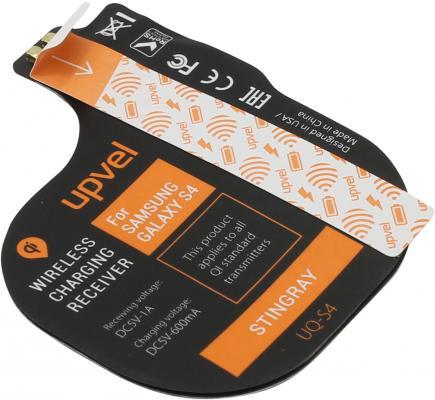 Беспроводное зарядное устройство Upvel UQ-S4 Stingray черный