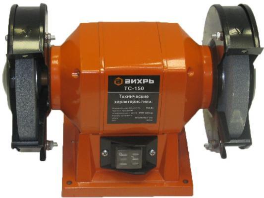 Станок точильный Вихрь ТС-150 точильный станок вихрь тс 150