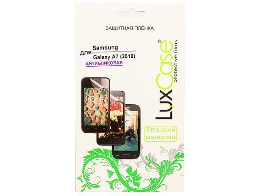 Пленка защитная антибликовая Lux Case для Samsung Galaxy A7 2016